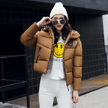Спортно-елегантно дамско яке в няколко цвята с качулка