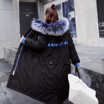 Дамско дълго яке в три цвята с цветен пух
