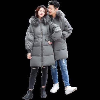 Χειμερινό μακρύ μπουφάν κατάλληλο για άνδρες και γυναίκες