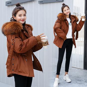 Стилно дамско яке в седем цвята