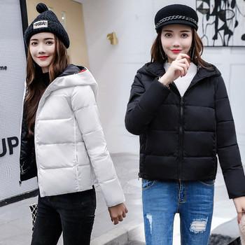 Модерно дамско яке с две лица