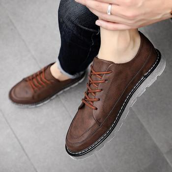 Νέο μοντέλο αθλητικά και καθημερινά ανδρικά παπούτσια σε τρία χρώματα 887899d78f3