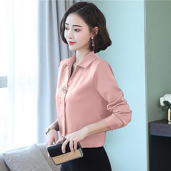 Елегантна дамска риза с V-образно деколте в няколко цвята