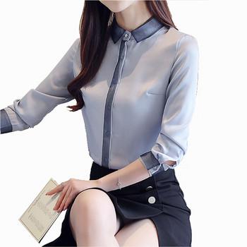 Стилна дамска риза в син и бял цвят