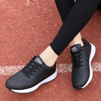 Дамски спортни маратонки в няколко модела