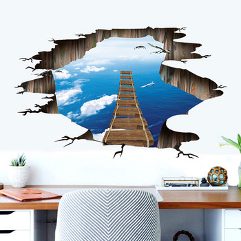 Стикери 3D за под и за стена - самолет, мост и други