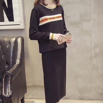 218df391dce1 Κομψό γυναικείο κοστούμι πλεκτική μπλούζα και φούστα - μπλε και μαύρο χρώμα