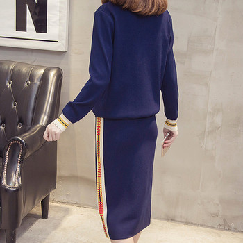 41e4d5783d10 Κομψό γυναικείο κοστούμι πλεκτική μπλούζα και φούστα - μπλε και μαύρο χρώμα