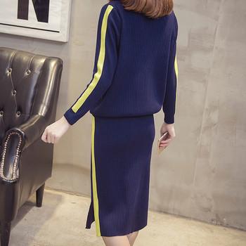 b755fdf132a7 Κομψό γυναικείο κοστούμι πλεκτό φούστα με δαντέλα σε μαύρο και μπλε χρώμα