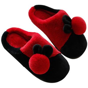 Домашни чехли с 3D елементи за жени и мъже