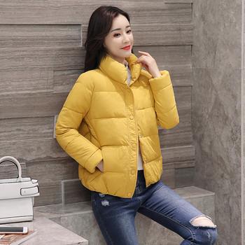 Άνετο γυναικείο μπουφάν με ψηλό γιακά σε διάφορα χρώματα