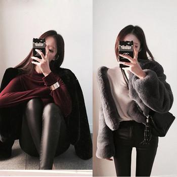 Късо пухено дамсо яке в три цвята