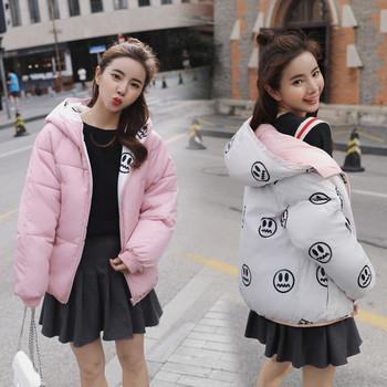Χειμερινό γυναικείο μπουφάν με δύο πρόσωπα - τέσσερα χρώματα