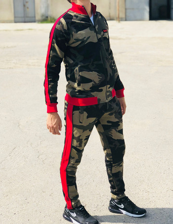 Мъжки комплект Lagos Red Camo