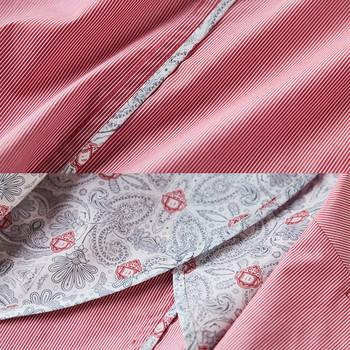 Мъжко ежедневно сако в розов цвят