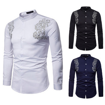 Официална мъжка риза с О-образна яка и бродерия в три цвята