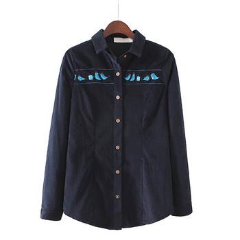Модерна дамска риза с цветна бродерия в три  цвята
