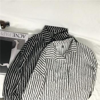 Ежедневна дамска раирана риза дълъг модел в два цвята