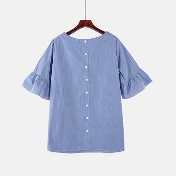 Модерна дамска риза с V-образно деколте с лотос ръкав