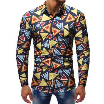 Ανδρικό πουκάμισο σε σκούρο χρώμα με πολύχρωμα γεωμετρικά σχήματα ... 37d7781d674