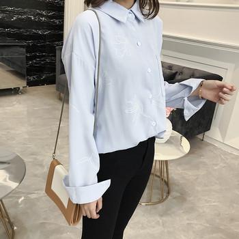 Стилна дамска риза с цветен надпис
