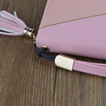 Μοντέρνο γυναικείο πορτοφόλι με τρία χρώματα