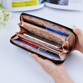 Γυναικείο πορτοφόλι με φερμουάρ σε πέντε χρώματα