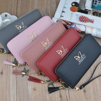 Γυναικείο πορτοφόλι με μεταλλική διακόσμηση