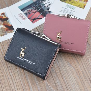 Μοντέρνο γυναικείο πορτοφόλι με μεταλλικό κούμπωμα σε διάφορα χρώματα