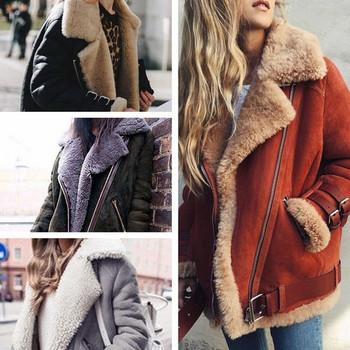 Модерно дамско яке с топла подплата в три цвята