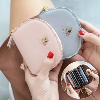 Μικρό γυναικείο πορτοφόλι με μεταλλική διακόσμηση