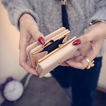 Γυναικείο μοντέρνο πορτοφόλι με μεταλλική στερέωση