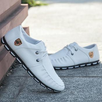 Мъжки спортно-елегантни дишащи обувки в три цвята