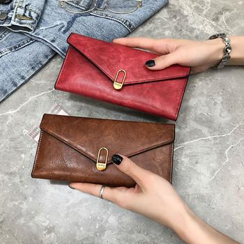 Μοντέρνο γυναικείο πορτοφόλι σε τέσσερα χρώματα