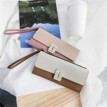 Γυναικείο μοντέρνο πορτοφόλι σε τέσσερα χρώματα