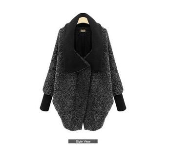 Уникално дамско яке в черен и сив цвят с висока яка
