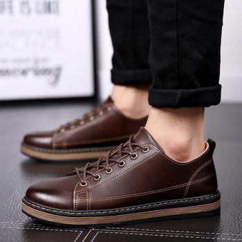 Μοντέρνα ανδρικά παπούτσια σε τρία χρώματα - Badu.gr Ο κόσμος στα ... 7f128e68669