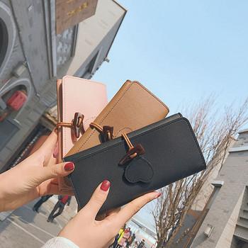 Γυναικείο μοντέρνο πορτοφόλι σε τρία χρώματα