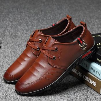 Αθλητικά παπούτσια ανδρικά σε τρία χρώματα - Badu.gr Ο κόσμος στα ... 59a4be3438b