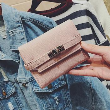 Μικρό κομψό γυναικείο πορτοφόλι σε τρία χρώματα