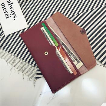 Μοντέρνο γυναικείο πορτοφόλι σε δύο χρώματα