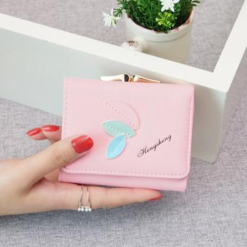 Γυναικείο πορτοφόλι με μεταλλικό κούμπωμα σε διάφορα χρώματα