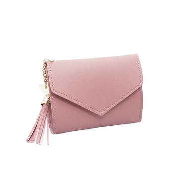 Γυναικείο πορτοφόλι με μεταλλικό κούμπωμα - δύο μοντέλα
