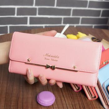 Γυναικείο πορτοφόλι με μεταλλική διακόσμηση σε διάφορα χρώματα