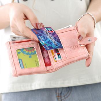 Стилен дамски  портфейл с метална декорация