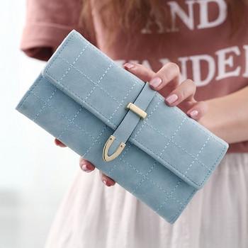 Κομψό γυναικείο πορτοφόλι σε πέντε χρώματα με μεταλλικό κούμπωμα