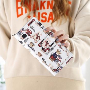 Γυναικείο μοντέρνο πορτοφόλι με μεταλλικό κούμπωμα σε τέσσερα χρώματα