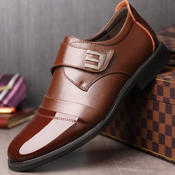 c25f8dff769 Ανδρικά δερμάτινα παπούτσια σε δύο χρώματα - Badu.gr Ο κόσμος στα ...