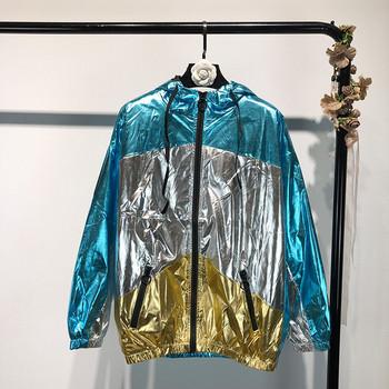 Модерно дамско яке за есента в преливащи се цветове