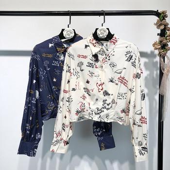 Стилна дамска риза с дълъг ръкав в бял и син цвят